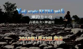 高橋祐次プロの新作DVD